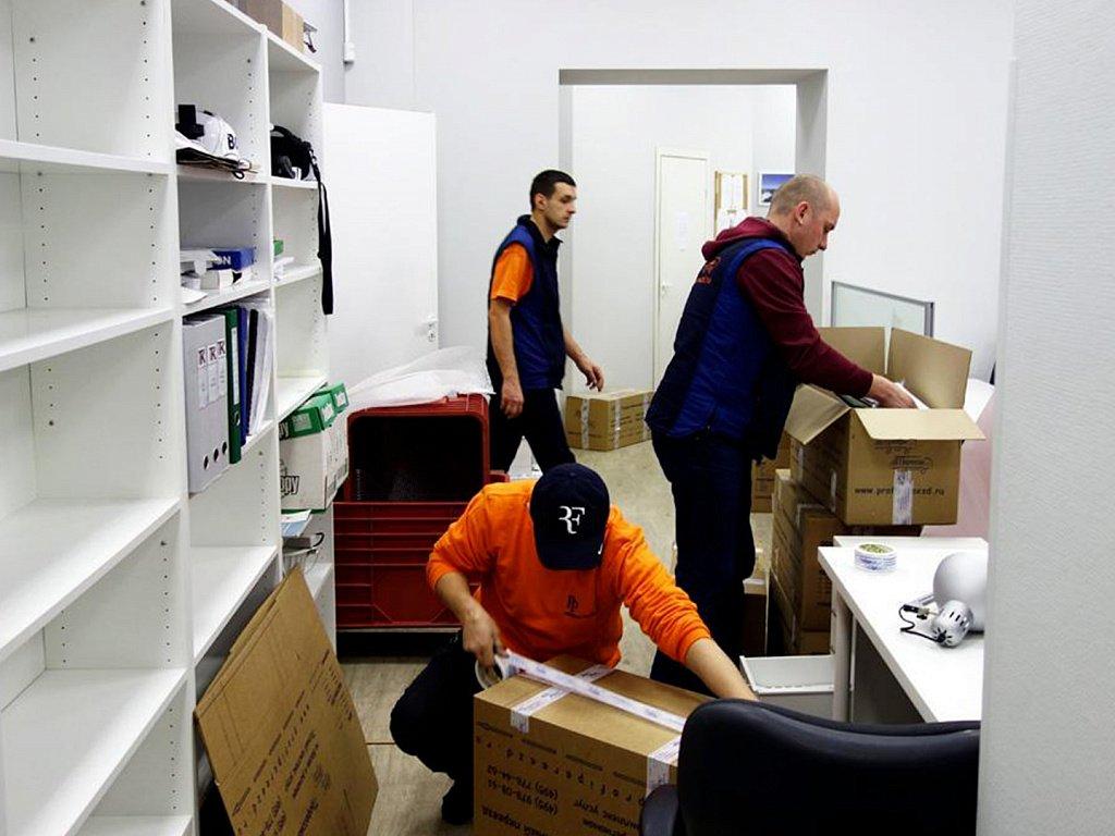 Переезд офиса с нашей компаниейпереезда офиса с нашей компанией