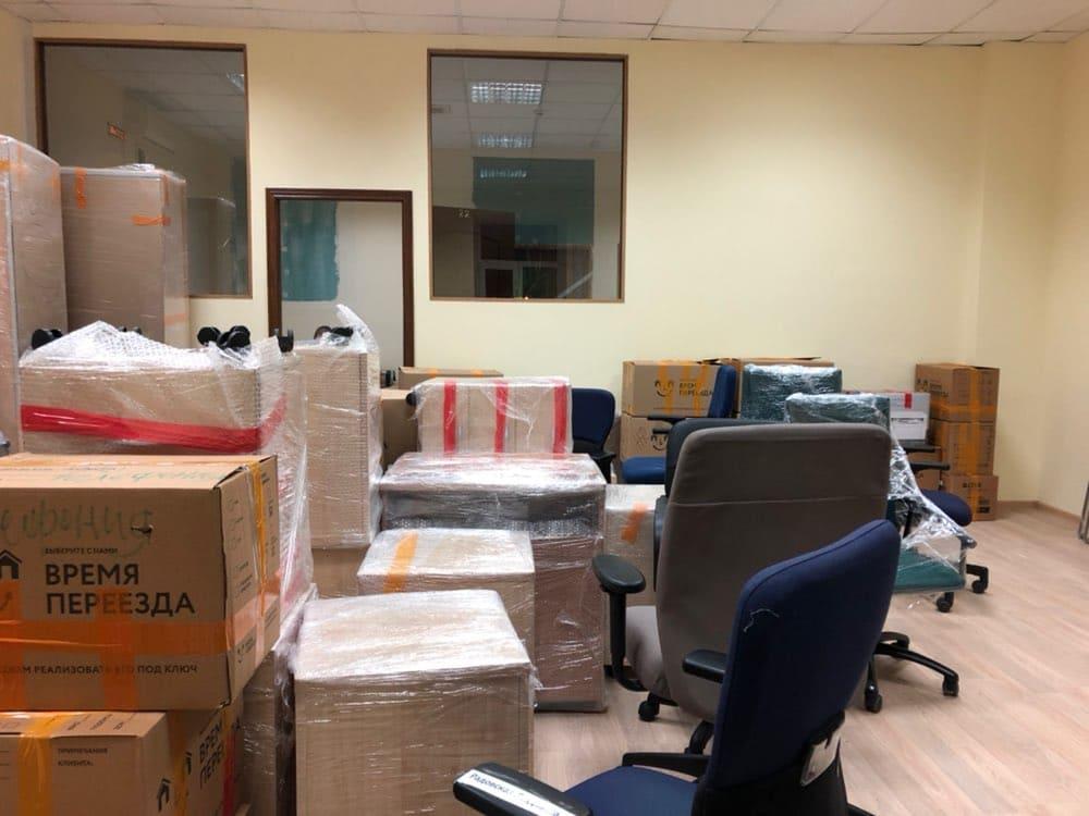 Организация переезда офиса с грузчиками под ключ